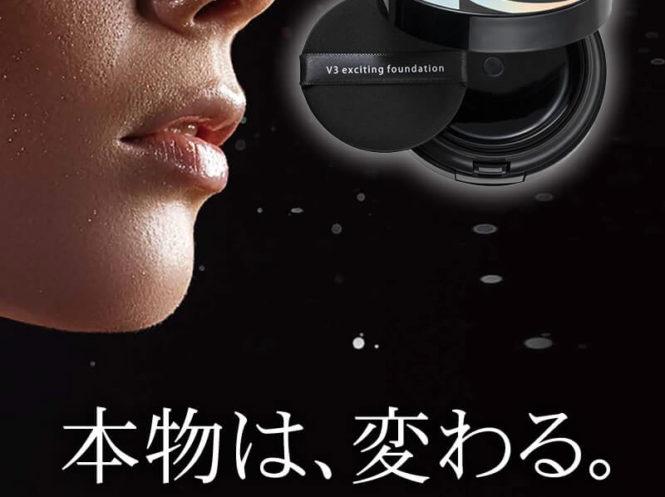 日吉 美容室 ACT(アクト)PRODUCT